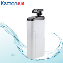 KM-SOFT-D 2 ton household water softener machine of Upflow & Downflow type