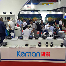 THANK YOU FOR VISITING AQUATECH CHINA 2017